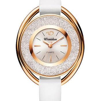 威妮登時尚女郎晶鑚腕錶