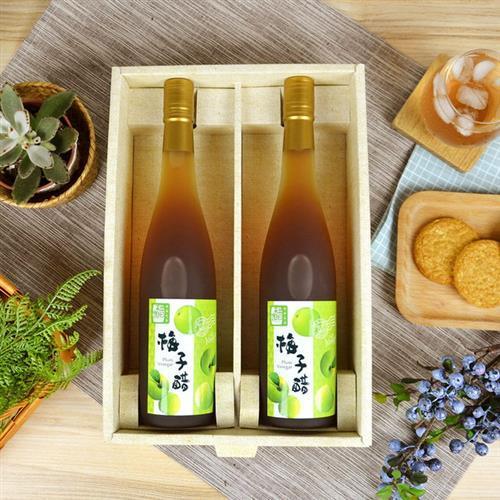 【上班這黨事推薦】醋桶子健康果醋2入禮盒組(梅子醋)