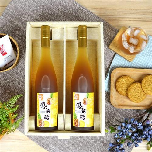 【上班這黨事推薦】醋桶子健康果醋2入禮盒組(鳳梨醋)