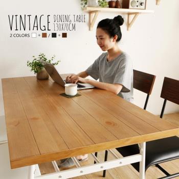 【H&D】凡特斯工業風格長型餐桌-2色