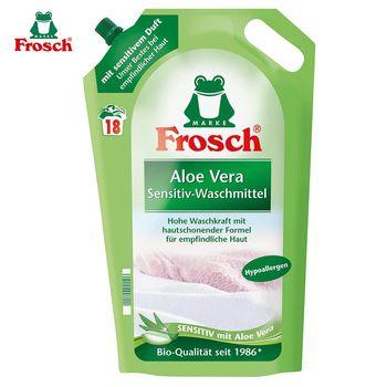 德國Frosch 天然親膚洗衣精環保包1800ml