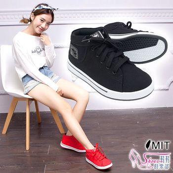 【Shoes Club】【112-7668】帆布鞋.台灣製MIT 素面綁帶 高筒球鞋 帆布休閒鞋.2色 黑/紅