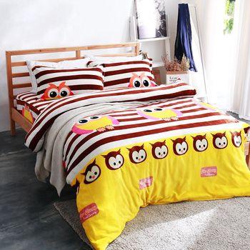 【美夢元素】貓頭鷹QQ 法蘭絨雙人加大四件式 兩用被鋪棉床包組