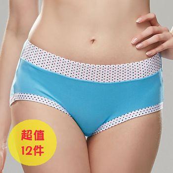 【Bellewear】百變印花 高腰包臀女褲超值12件組