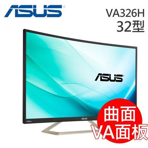 ASUS 華碩 VA326H 32型 VA面板 曲面顯示器