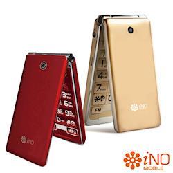 【iNO】CP90 極簡風3G銀髮族手機