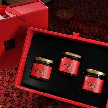 《紅豆食府SH》特級XO醬禮盒