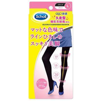 【日本Scholl- Qtto】日間久走型機能美腿襪(褲襪-黑色)
