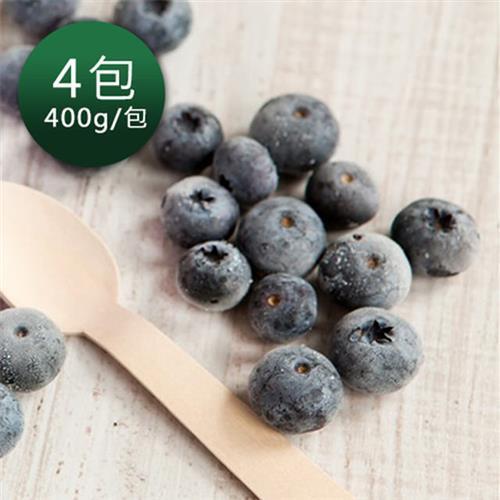 【幸美生技】美國進口有機驗證冷凍栽種藍莓4包組(400g/包)