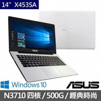 ASUS 華碩 X453SA-0051GN3710 14吋 IntelN3710四核心 內顯 經典時尚白 經濟型筆電