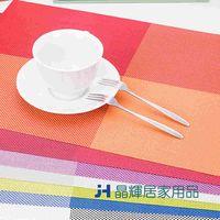 簡約歐式塑料隔熱墊餐墊 防水防滑西餐墊防燙碗墊長方形餐桌墊