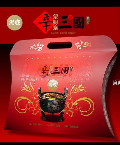 辛三國風味火鍋湯底禮盒