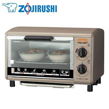 ZOJIRUSHI 象印 5段火力調節電烤箱 【ET-SYF22】