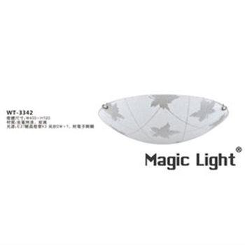 【光的魔法師 Magic Light】楓葉烤彎玻璃吸頂3燈 - WT-3342 吸頂燈具 臥室燈