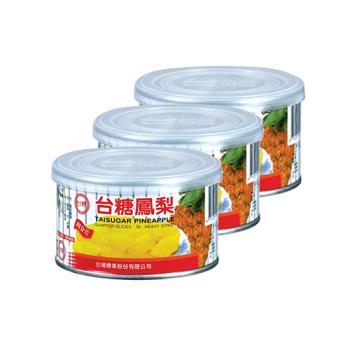 台糖 小鳳梨罐頭(227g/罐;3罐1組)
