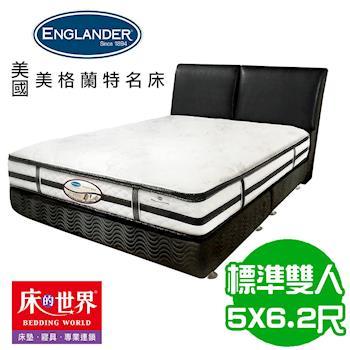 美國美格蘭特青島涵碧樓專用標準雙人三線獨立筒床墊