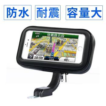 【活力揚邑】萬用導航防水抗震機車手機包手機支架-6.3吋以下通用