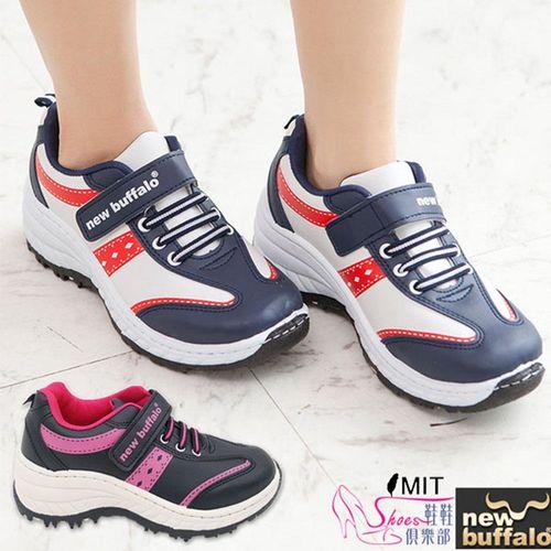 【Shoes Club】【208-916400】運動鞋.台灣製 牛頭牌舒適皮革耐穿車縫線魔鬼氈跑步球鞋.2色 白藍/黑桃