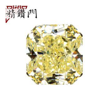 【精鑽門】國際IGI證書 正方形黃彩鑽 0.12克拉 Fancy Light Yellow / VS2