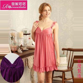 蕾妮塔塔 彈性珍珠絲質性感睡衣(46020)  葡萄紫-台灣製造