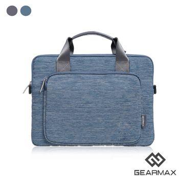 Gearmax Macbook 15.4吋 雪花紋系列筆電保護套 電腦包 筆電包 (CL171)
