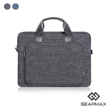 Gearmax Macbook 13.3吋 雪花紋系列筆電保護套 電腦包 筆電包 (CL170)