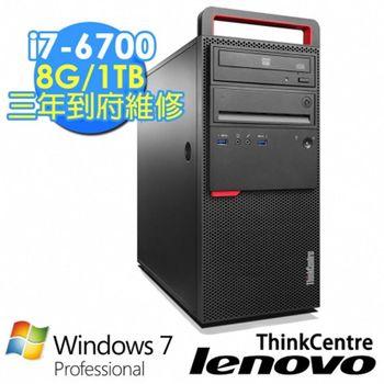 LENOVO 聯想 ThinkCentre M900 10FCS1AA00 i7-6700四核心 1TB大容量 Win7專業版 桌上型電腦