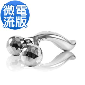 【SAMPO聲寶】3D鑽石微雕美體儀-微電流版FY-Z1606WL(太空銀)