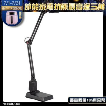 【日象】18W桌夾兩用護眼檯燈 ZOL-1811