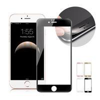 UNI Apple iPhone 6 6s 4.7吋 3D碳纖維滿版玻璃保護貼