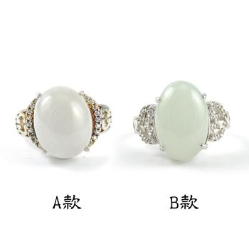 【礦世】冰糯種蛋面A貨翡翠戒指