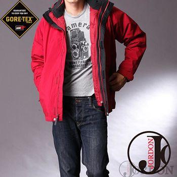 【JORDON】男女款 GORE-TEX 防水透氣 + 羽絨  兩件式外套