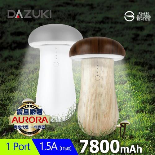 DAZUKI 7800mAh魔菇LED小夜燈行動電源 S8