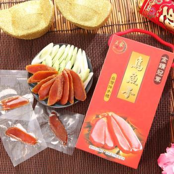 【非常元氣】碳烤一口吃烏魚子即食禮盒1盒(60g/盒)*1盒