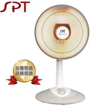 【尚朋堂】40CM定時直立鹵素電暖器(SH-8855T)