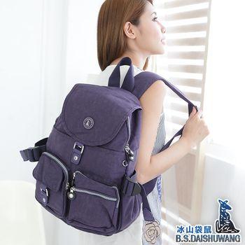 B.S.D.S冰山袋鼠 - 日系樂多活休閒防水大容量後背包0015(深藍色)