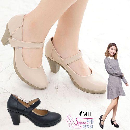 【Shoes Club】【052-6681】跟鞋.台灣製MIT 裸足魅力上班族按摩乳膠軟墊粗高跟娃娃包鞋.2色 黑/米