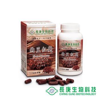 長庚生技 納豆紅麴 (120粒/瓶)x1瓶