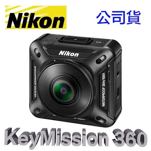 【Nikon】KeyMission 360 運動攝影機 (公司貨)