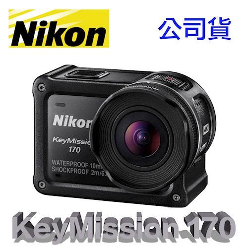 【Nikon】KeyMission 170 運動攝影機 (公司貨)