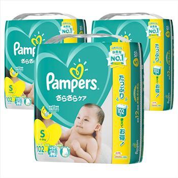 日本幫寶適 境內巧虎系列 增量版 S號-黏貼型紙尿褲(102×3串,共306片)