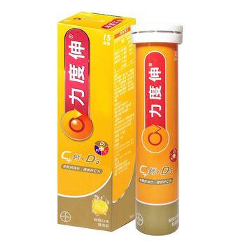 即期品【力度伸】C+鈣+D3發泡錠-柳橙口味(15錠/瓶)