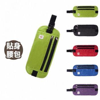 【AOU】戶外休閒 高品質RFID防搶包 防盜 護照包 隱形 貼身腰包(任選一色107-045)