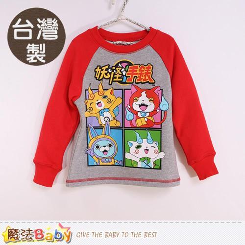 魔法Baby 男童裝 台灣製妖怪手錶正版厚磅暖絨長袖T恤~k60317