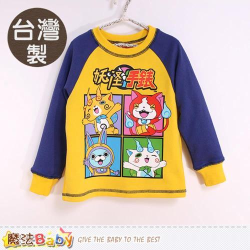 魔法Baby 男童裝 台灣製妖怪手錶正版厚磅暖絨長袖T恤~k60316