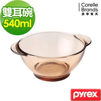 【美國康寧CORELLE】晶彩透明540ml雙耳碗