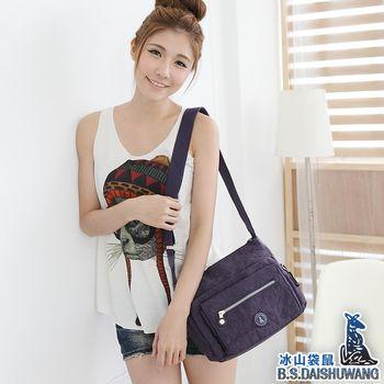 B.S.D.S冰山袋鼠 - 日系樂多活休閒小資女最愛斜側背包 - 20061(深藍色)