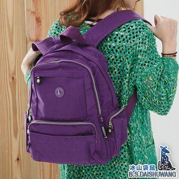 B.S.D.S冰山袋鼠 - 日系樂多活休閒防水尼龍款後背包 - 5030(薰衣紫)