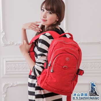 B.S.D.S冰山袋鼠 - 日系樂多活休閒多夾層後背包 - 5029(磚紅色)