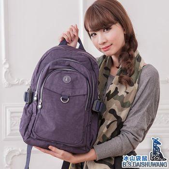 B.S.D.S冰山袋鼠 - 日系樂多活休閒多夾層後背包 - 5029(深藍色)